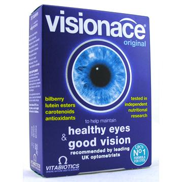 Visionace Improved
