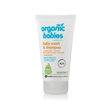 Chamomile Baby Wash & Shampoo