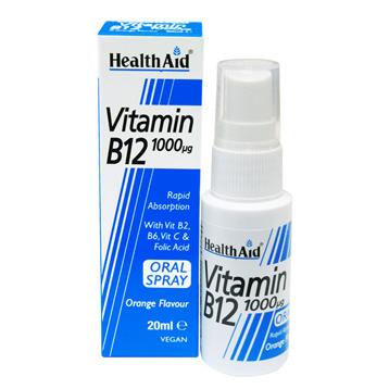 Vitamin B12 1000mg Spray